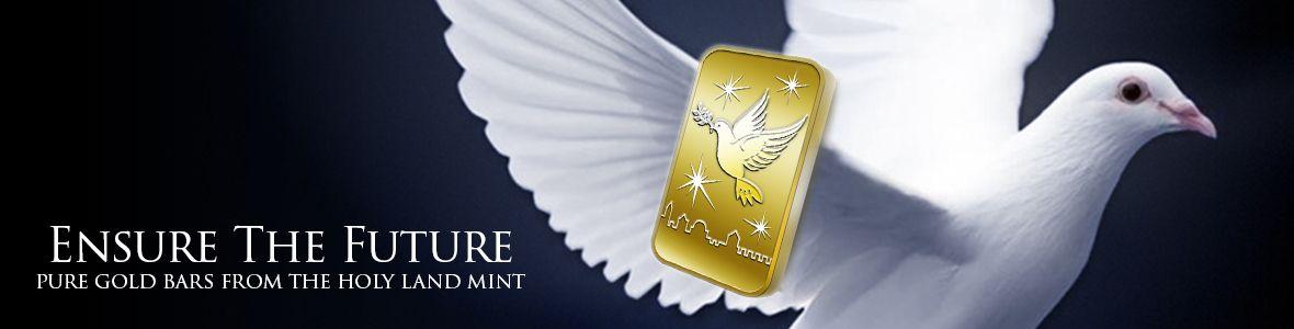 מטילי זהב Holy Land Mint